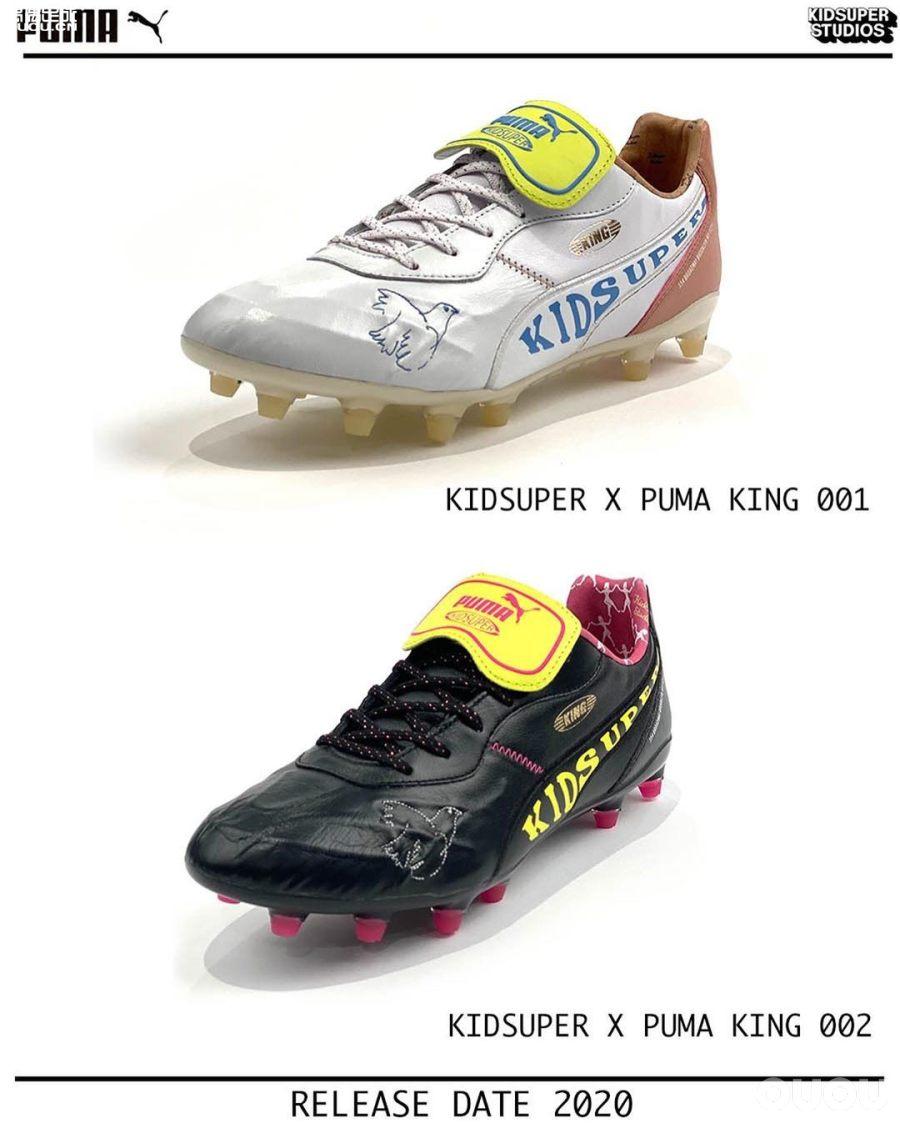 贝莱林上脚联名款King足球鞋